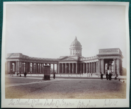 Kazan Cathedral St Petersburg Russia Antique Albumen Photo 1890 Russian Orthodox